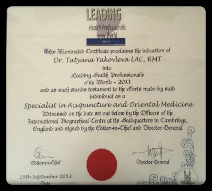 Amita Holistic Healing Center Certification