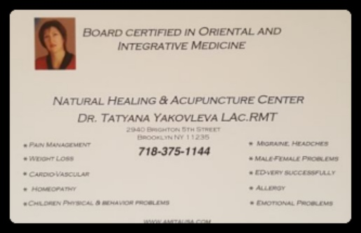 Amita Holistic Healing Center Certification
