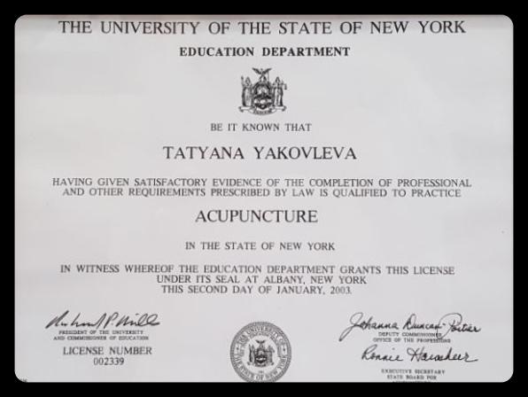 Amita-diploma-8